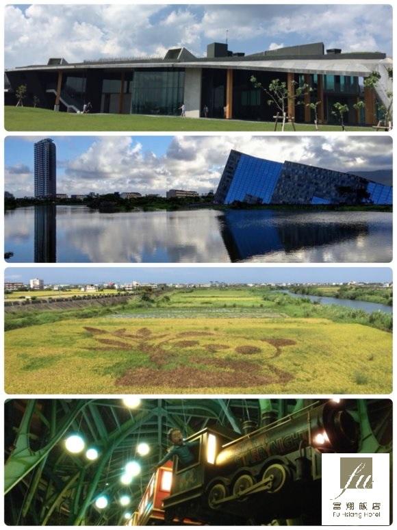 台灣好行壯圍沙丘線一日券60元從幾米公園玩到蘭陽博物館